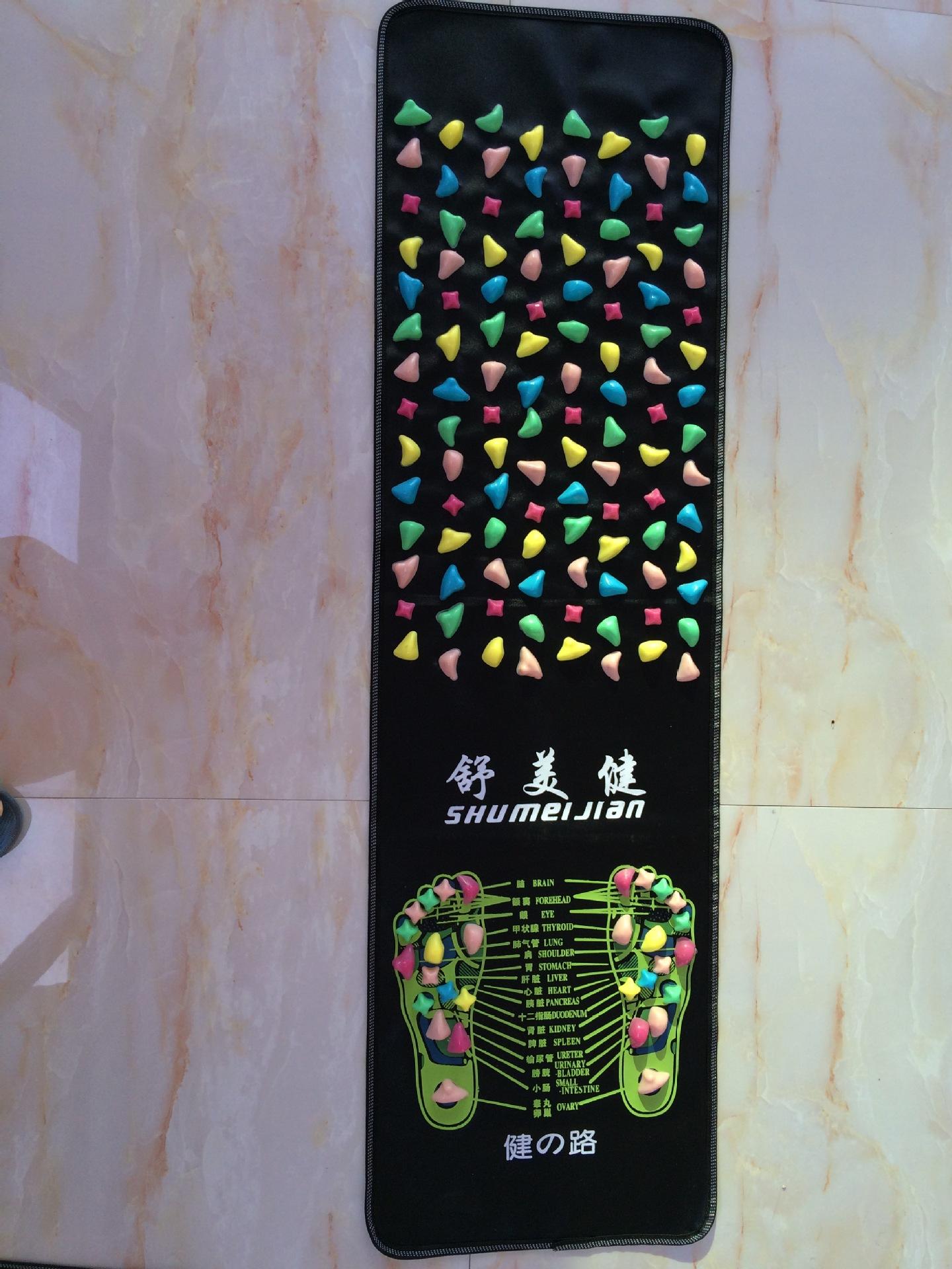 Tấm thảm massage chân