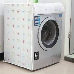Tấm che máy giặt loại xịn