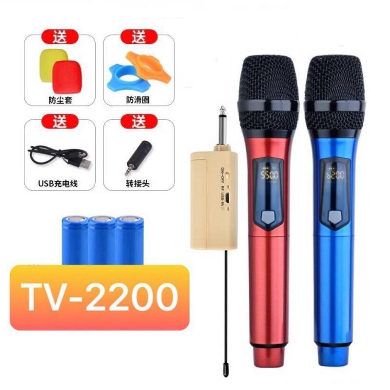 Micro không dây Huangshi TV-2200