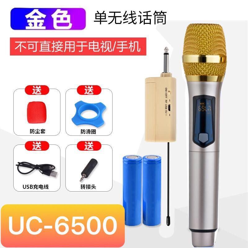 Micro không dây Huangshi TV-6500